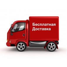 Бесплатная доставка упаковки в июле от delivax.com.ua