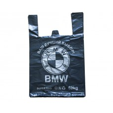 Пакеты майка с логотипом BMW 38*60 см, 30 мкм, 50 кг