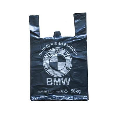 Пакеты майка с логотипом BMW 36*56 см, 30 мкм