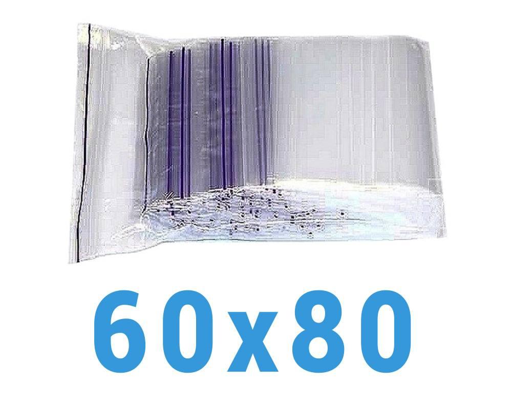 Пакет 60 на 80 фиолетовая органза